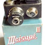 Meisupi II complete set 2
